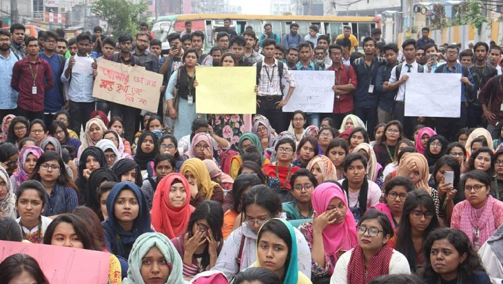 Students call for countrywide class boycott Wednesday