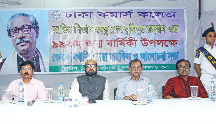 DCC marks Bangabandhu's birth anniversary