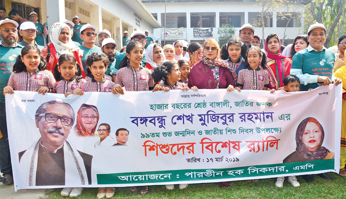 Banks, FIs celebrate the 99th  birth anniv of Bangabandhu
