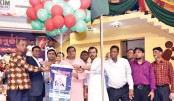 Dhaka inter-school  volleyball begins