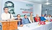 IBBL celebrates 99th birth  anniv of Bangabandhu