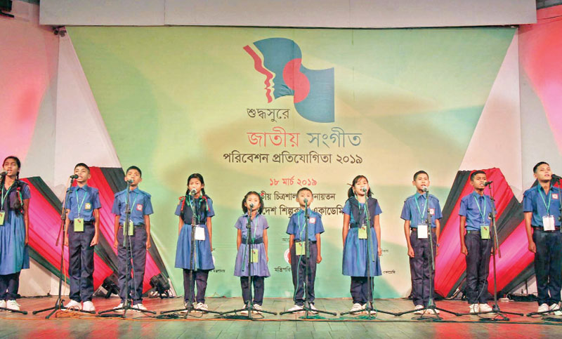 Shuddho Shure Jatiya Sangeet Protijogita