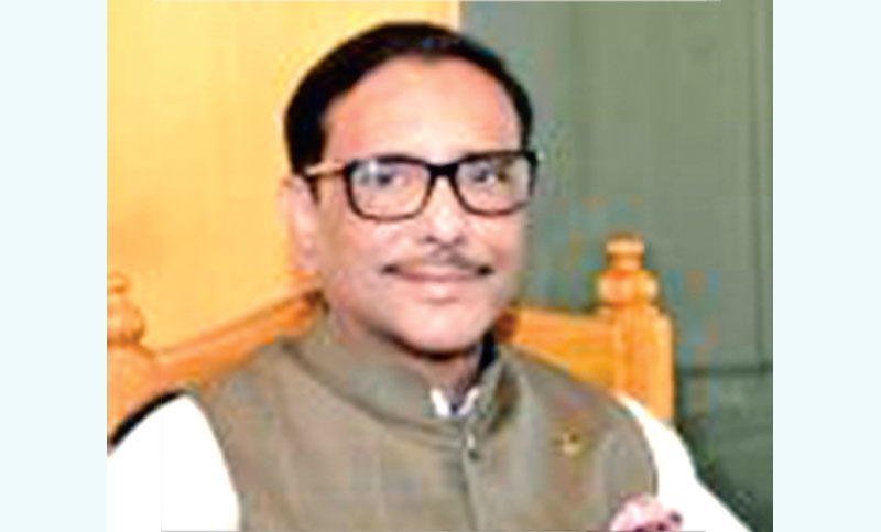 Quader's bypass surgery today