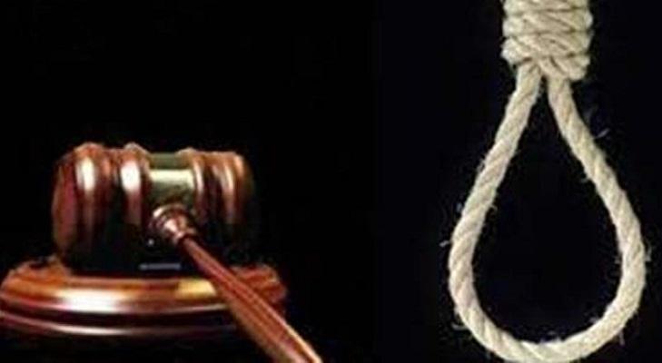 15 awarded death sentence for killing trader in Dohar