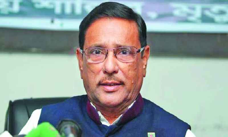 Obaidul Quader's bypass surgery undergoing