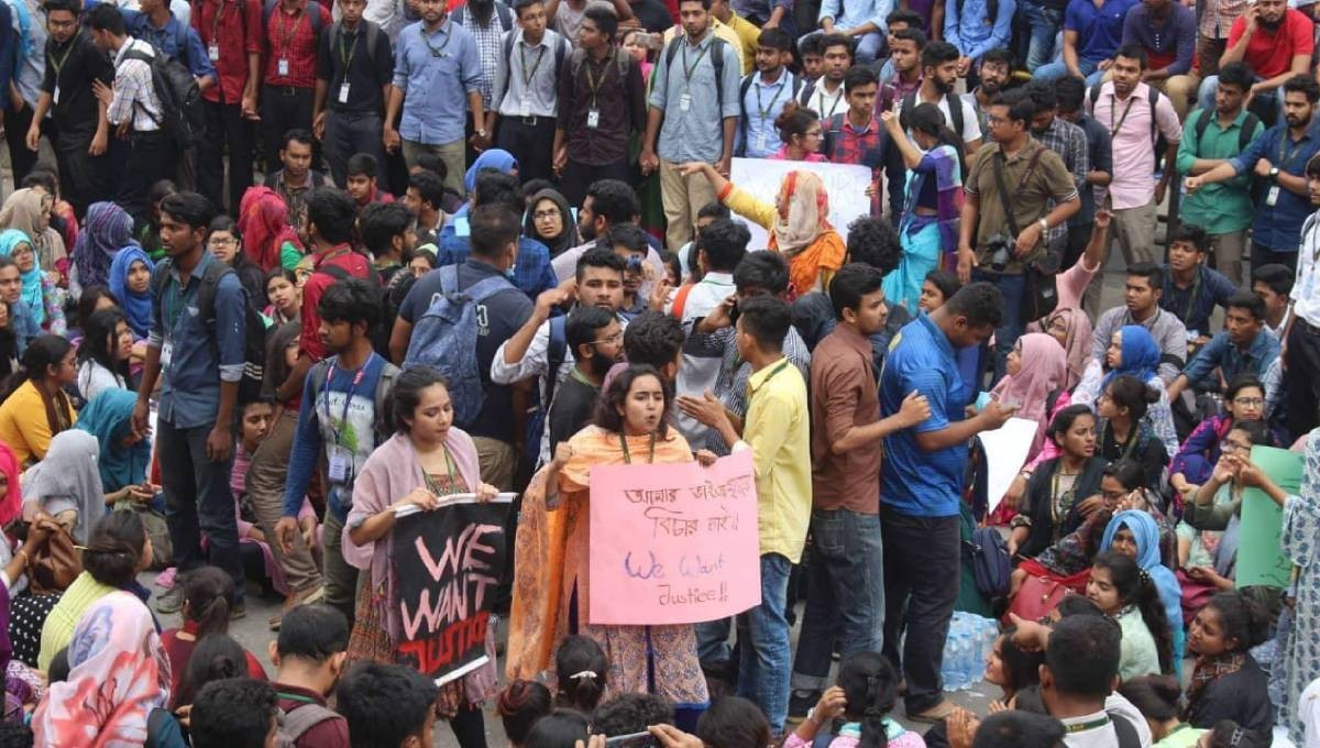 Students boycott classes over death of BUP student