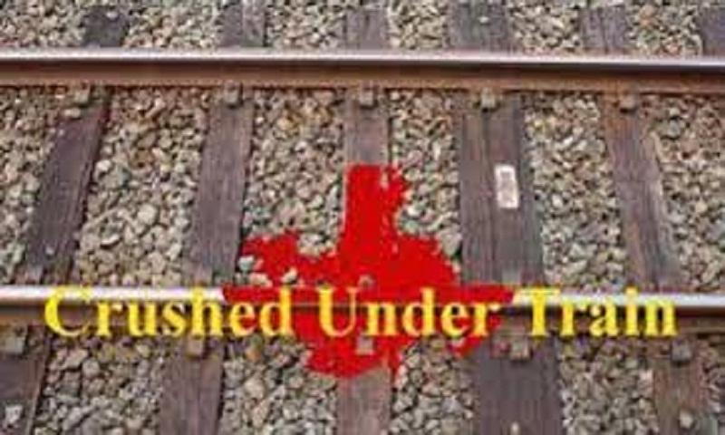 3 crushed under wheels of train in Gopalganj
