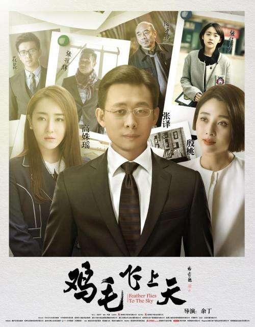 Chinese TV drama serial debuts in Bangladesh