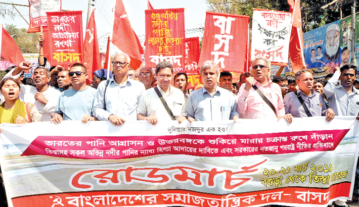 Demanding Bangladesh's due share of the waters of common rivers
