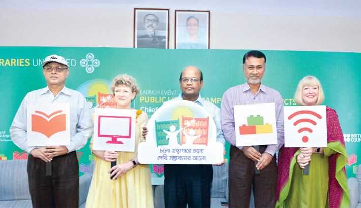 British Council, Public Library inaugurate   campaign