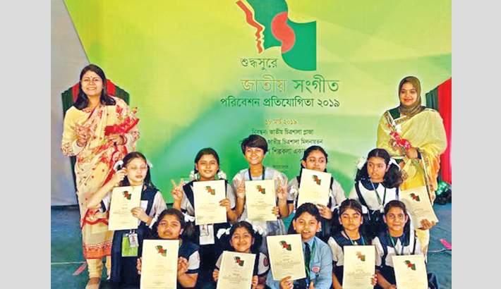 Mohammadpur Preparatory School wins national anthem competition