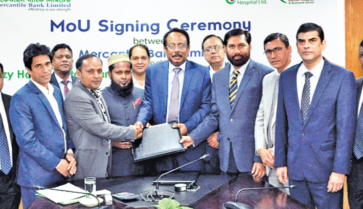 Mercantile Bank, Farazy Hospital  ink deal