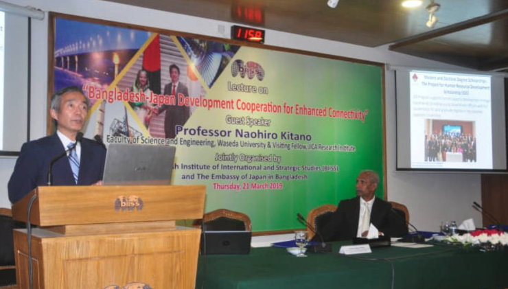 Japanese Prof for using ICT to give Bangladesh cities smarter look