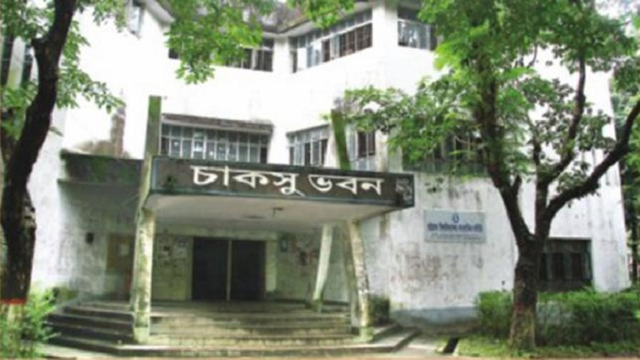 Chittagong University to hold CUCSU election