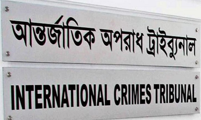 Four Mymensingh 'war criminals' sent to jail
