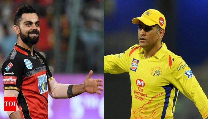 Pakistan decide not to broadcast Indian Premier League 2019 matches