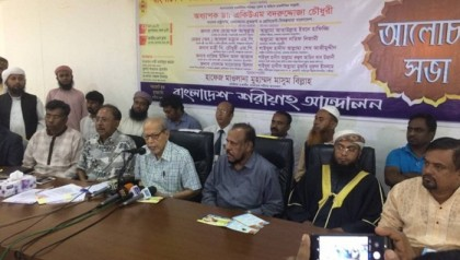 Voters' apathy to put democracy in danger: B Chowdhury