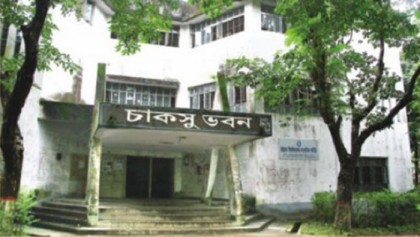 Chittagong-University-to-hold-CUCSU-election