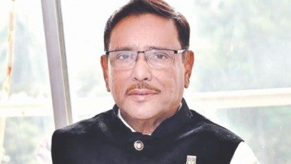Quader to be transferred to cabin by next week: Ministry