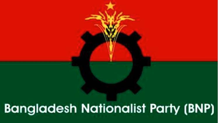 BNP expels 17 more leaders for contesting UZ polls