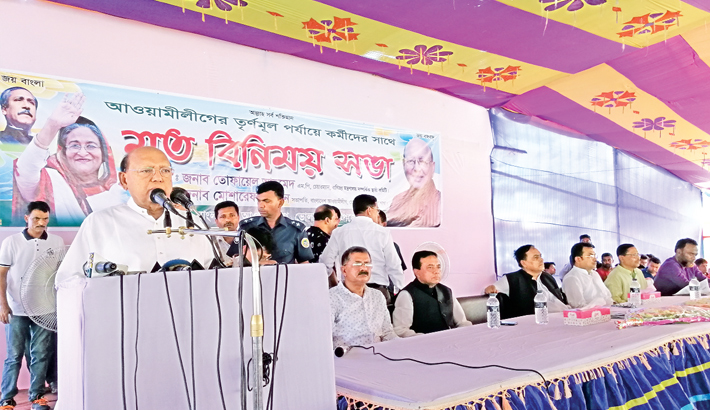 BNP to be extinct party for wrong politics: Tofail