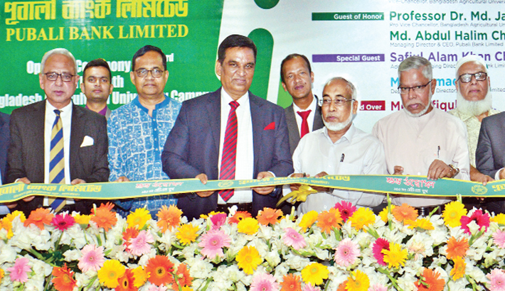 Pubali Bank opens  ATM booth at  agri-varsitty campus  in Mymensingh