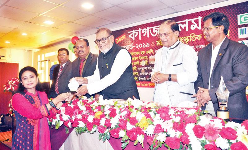 Singer Nuzhat Sabiha Pushpita receives Kagaj-Kalam award