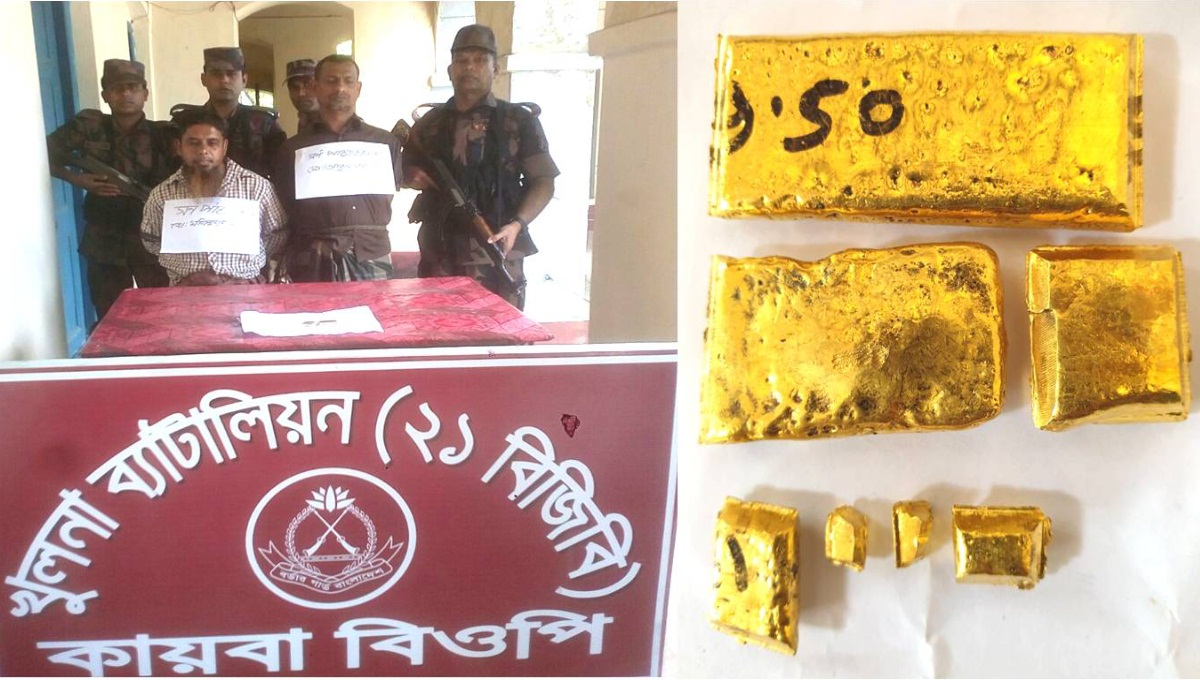 Man held with gold bars at Dhaka airport