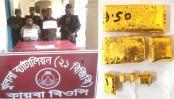 Man held with gold bars at Dhaka airport