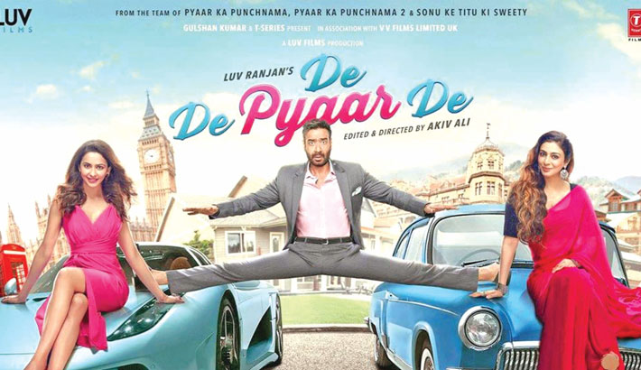 Ajay Devgn shares De De Pyaar De first poster with Tabu, Rakul