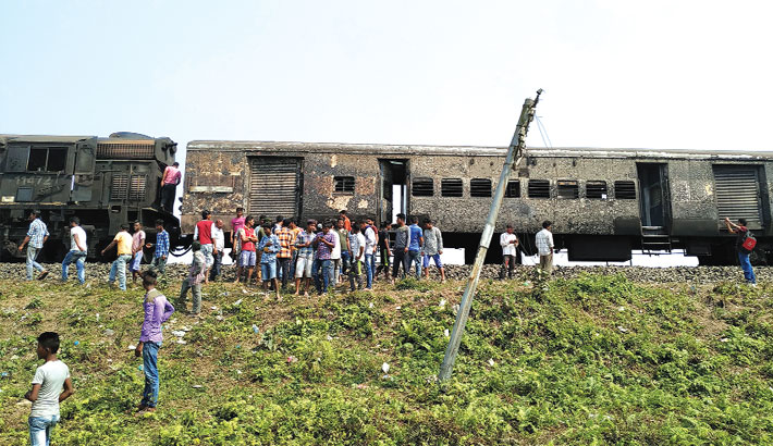 Some 30km from Siliguri on Friday after a fire that left two people dead