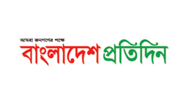 Bangladesh Pratidin to honour 5 celebrities