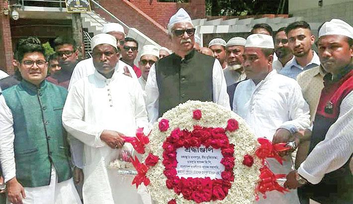 Lawmaker Sultan Mohammad Mansur pays homage to Bangabandhu Sheikh Mujibur Rahman