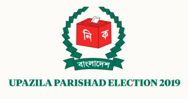 3rd phase polls to 117 upazila parishads Sunday