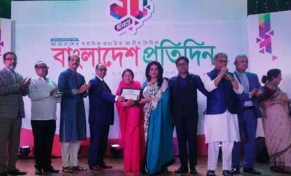 Bangladesh Pratidin honours five eminent personalities