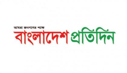 Bangladesh Pratidin to honour 5 celebrities