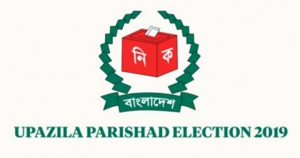 3rd phase polls to 117 upazila parishads Sunday