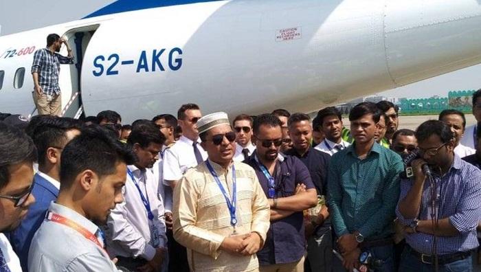 ATR 72-600 aircraft added to US-Bangla fleet