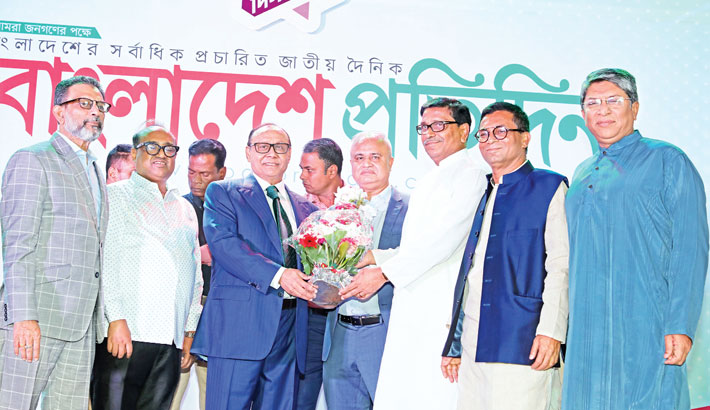10th Birthday of Bangladesh Pratidin