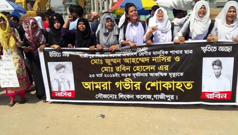 Students block Gazipur intersection protesting accident