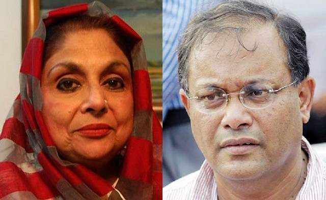 Hasan condoles death of eminent singer Shahnaz