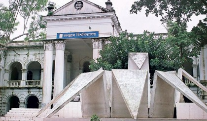 Prime Minister Hasina witnesses design of new Jagannath University campus