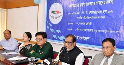 Brutalities of Jamaat to be included in the curriculum: Mozammel Haque