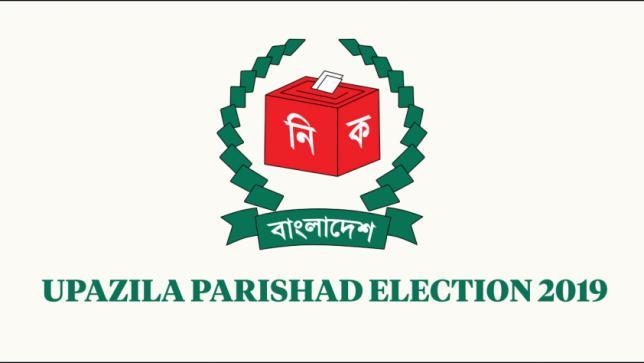 UZ polls: Voting at all centres in Katiadi suspended over rigging