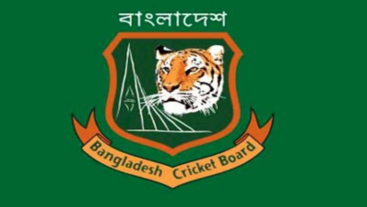 Exhibition cricket match Tuesday marking Independence Day