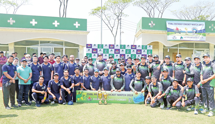 First Security Islami Bank friendly cricket match held