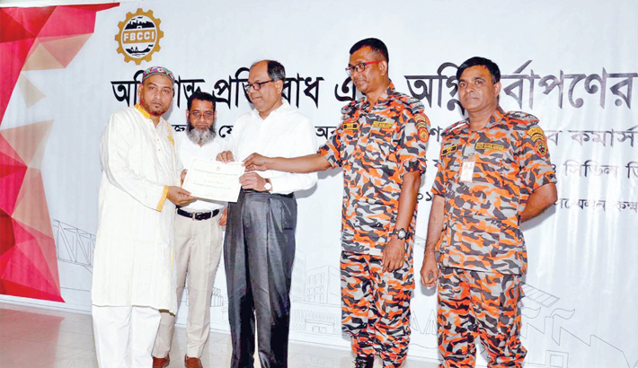 Training on fire prevention measures held at FBCCI