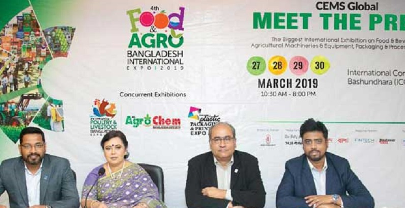 4-day long food expo to begin on March 27