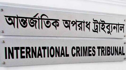 Probe report against 9 Gaibandha war crimes accused released