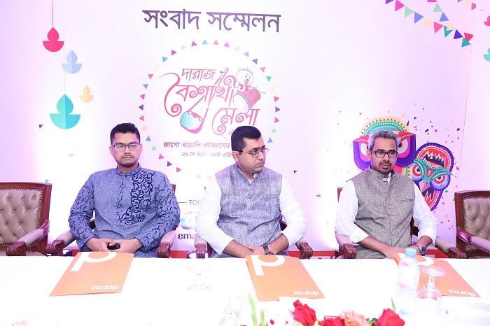 Daraz presents online boishakhi mela for the fourth time